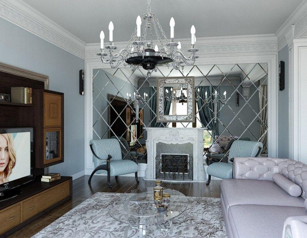 гостиная с зеркалами фото при протяжке гбц